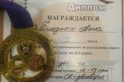 Анна Бледных стала победительницей Всероссийских соревнований по всестилевому каратэ