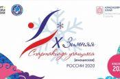 Онлайн-трансляция спринтерских гонок биатлонистов - юношей и девушек - в Красноярске