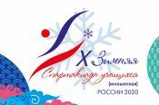 Екатерина Копорулина стала шестой в спринтерской биатлонной гонке Х Спартакиады учащихся России