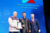 Награждение спортивных работников и муниципальных служащих на расширенной коллегии Министерства спорта Алтайского края (фото)