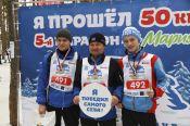 """Юбилейный лыжный марафон """"Мария-Ра"""" Черёмное - Барнаул преодолели свыше 1400 участников"""