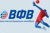 Исполком Всероссийский федерации волейбола принял решение о частичной приостановке чемпионата России по волейболу