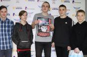 В Барнауле наградили победителей первого краевого чемпионата по компьютерному спорту