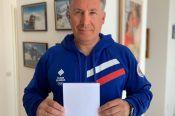 Станислав Поздняков: «Мы все сегодня проходим тест на прочность, выдержку и ответственность»