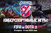 В России стартовали первые киберспортивные игры для студентов