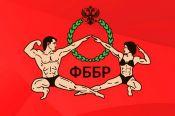 Федерация бодибилдинга России провела первый онлайн-турнир по бодибилдингу и фитнесу