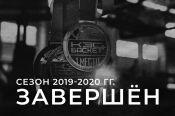 Чемпионат Школьной баскетбольной лиги «КЭС-Баскет» завершён без проведения Суперфинала