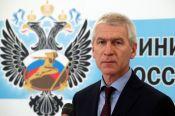 Поздравление министра спорта России Олега Матыцина с Праздником весны и  труда