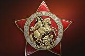 Принять участие в акции «Бессмертный полк онлайн» в День Победы приглашают жителей Алтайского края