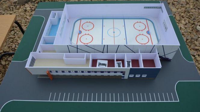В Рубцовске стартовал конкурс на название будущей ледовой арены