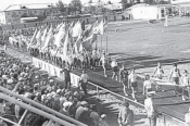 Летопись сельских олимпиад Алтайского края. I-я летняя, Ключи, 1977 год