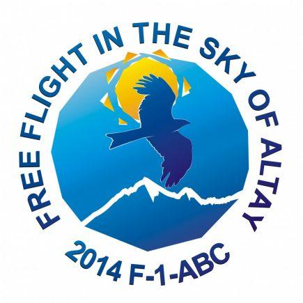В Зональном районе прошли всероссийские соревнования по свободнолетающим авиамоделям.